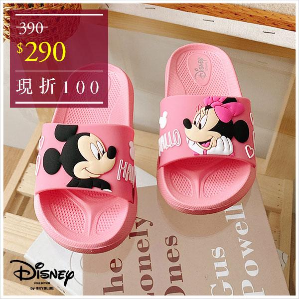 天藍小舖-迪士尼系列米奇米妮款兒童輕量防水拖鞋-單1款-$390【A27270166】