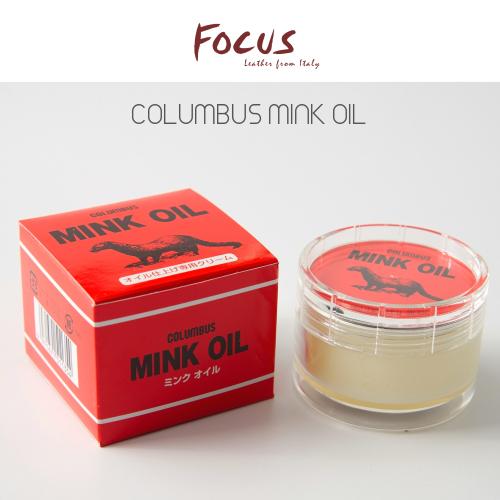 日本COLUMBUS Mink Oil 皮革保養貂油【2盒 /入】