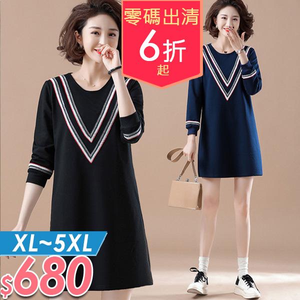 連身裙 v型領拼接連身裙 XL-5XL 棉花糖女孩【NW08932】
