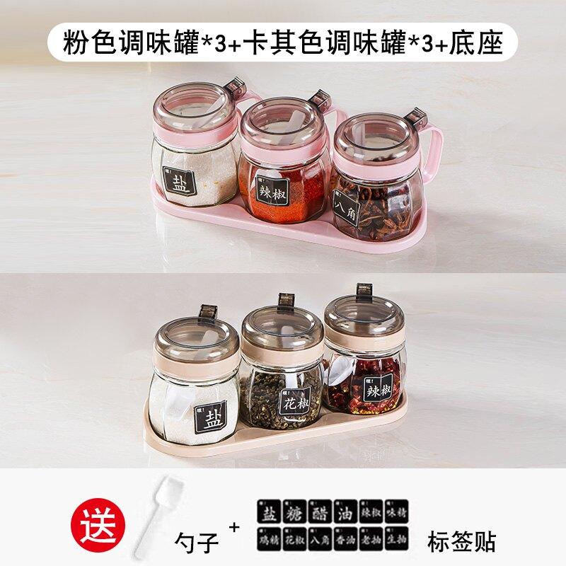 調味瓶 廚房調料盒家用組合裝調料罐子玻璃鹽罐調料瓶味精佐料盒油壺套裝『XY12573』