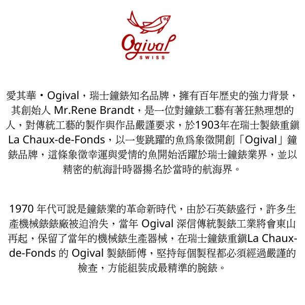 Ogival愛其華 經典時尚 蠔式型 晶鑽女錶 時尚銀--3932DLW 26mm