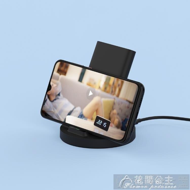 無線充電器 立式無線充電器手機適配器適用于9手機iphone華為三星