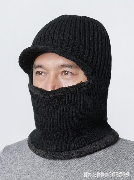 防風帽 中老年人帽子男冬天加絨保暖針織帽騎車防風套頭帽老人爸爸毛線帽 -盛行華爾街