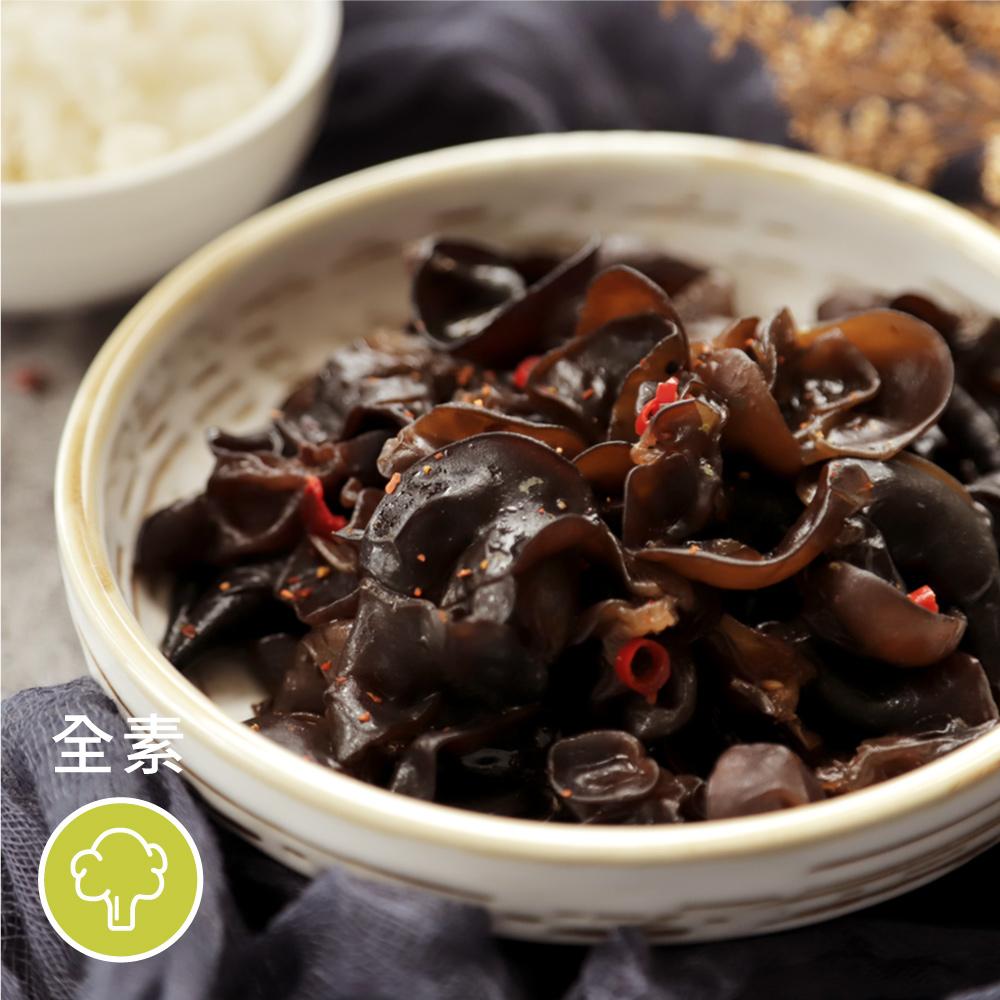 [蘭揚]椒香川耳  (200g)
