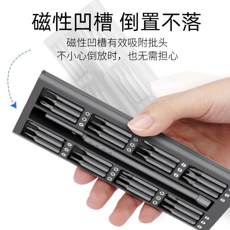 螺絲刀套裝多功能家用萬能手機維修小工具精密筆記本清灰電腦拆機