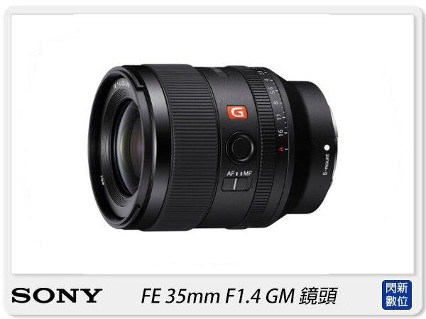 【銀行刷卡金+樂天點數回饋】Sony FE 35mm F1.4 GM 全片幅 定焦鏡(35,公司貨)