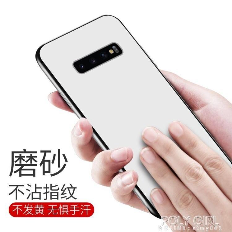 三星s10手機殼超薄透明無邊框散熱裸機感後蓋 s10p外殼 個性網紅  閒庭美家