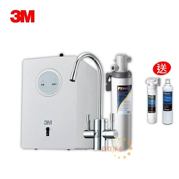 3M HEAT1000廚下型雙溫加熱淨水組搭配S004淨水器組合 贈送SQC前置樹脂系統 樹脂軟水濾心 荳荳淨水