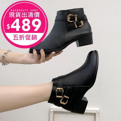 【現貨出清★五折↘$489】靴子.MIT韓風街頭金屬扣環側拉鍊皮革高跟短靴.白鳥麗子