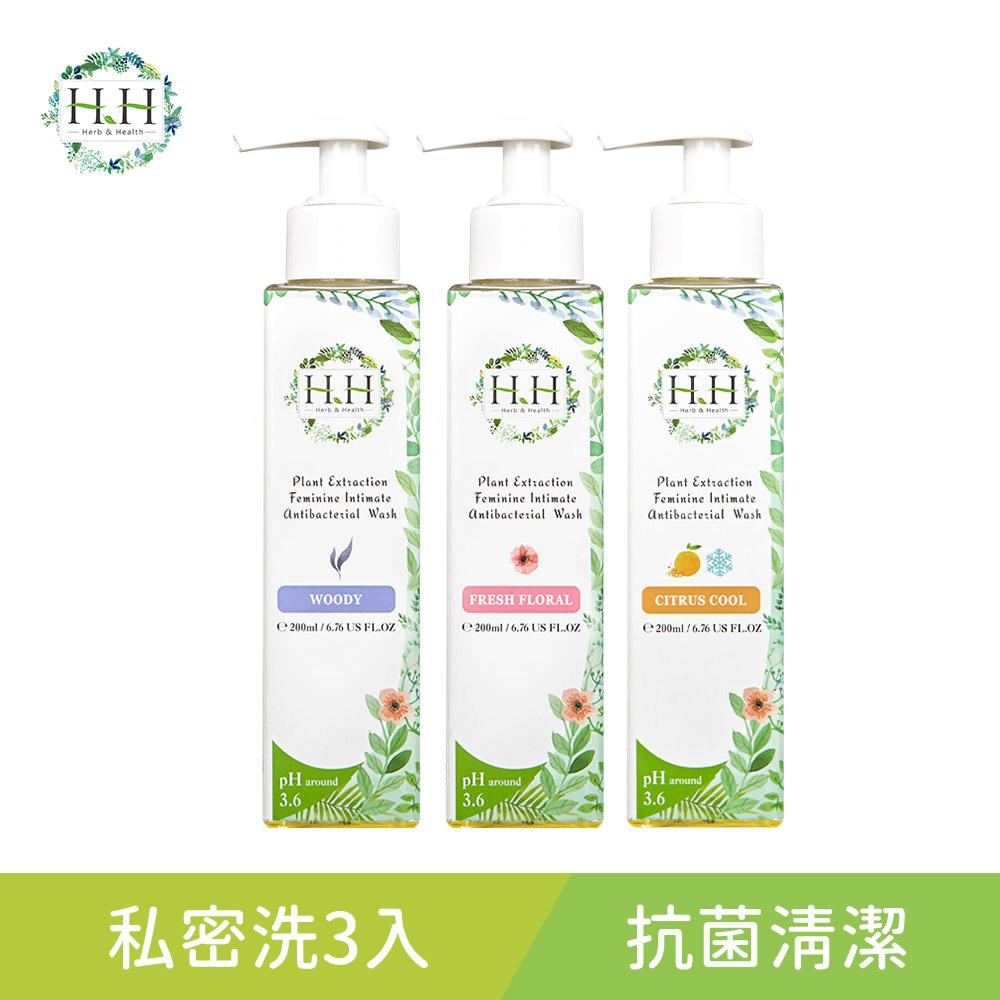 【洗香香3入組】HH私密植萃抗菌潔淨露X3