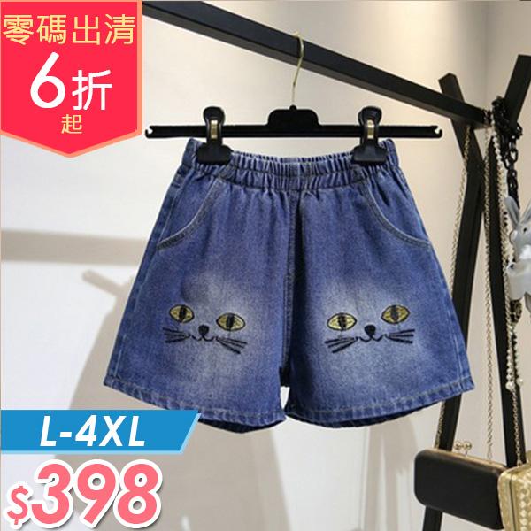 褲子  俏皮鬆緊短褲L-4XL 棉花糖女孩 【NW06991】