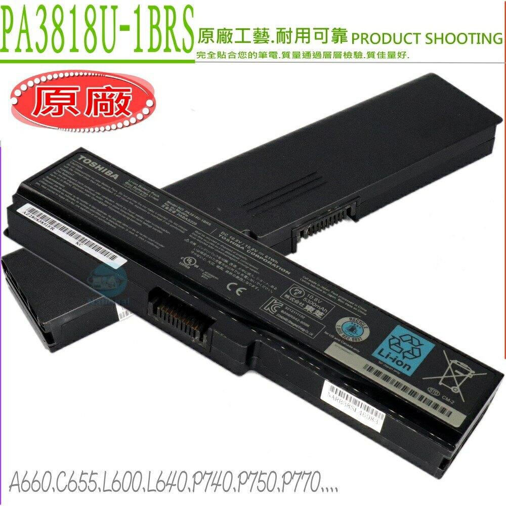 TOSHIBA 電池(原廠6芯最高規)-東芝 A660,A660D,A665,A665D,L770,L770D,L775,L775D,C640,PA3816U,PA3817U
