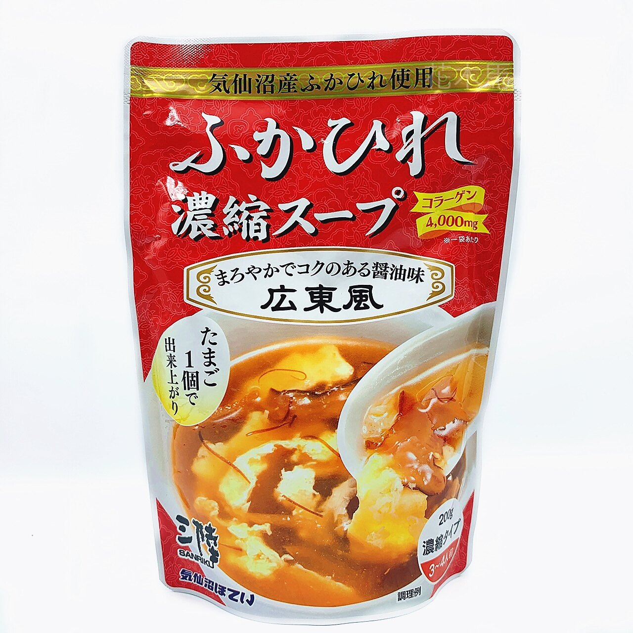日本濃縮魚翅湯 200g 魚翅湯 濃縮魚翅湯 廣東風