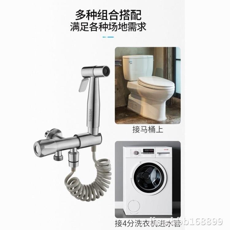 清洗器 衛生間馬桶沖洗噴槍洗器增壓家用水龍頭伴侶洗屁屁神器廁所高壓 走心小賣場DF