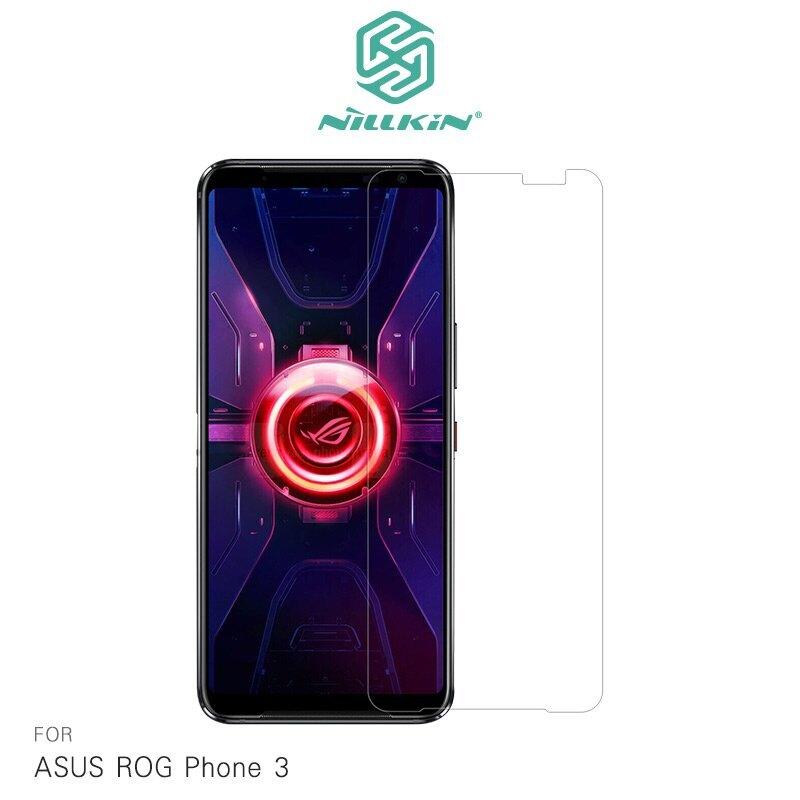 NILLKIN 華碩 ASUS ROG Phone 3 Amazing H+PRO 鋼化玻璃貼 保護貼