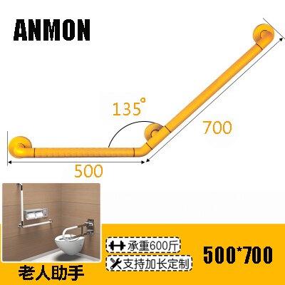 浴室扶手 135度無障礙浴室安全扶手浴缸衛生間馬桶廁所防滑拉手『XY10459』
