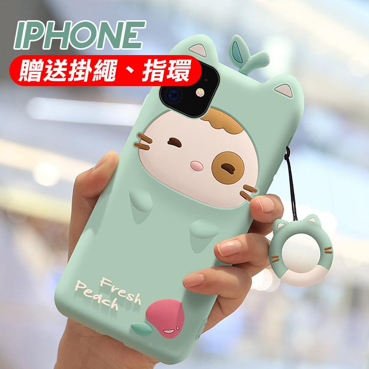 IPHONE 12/12 PRO/12 MINI/12 PRO MAX/11/11 PRO/11 PRO MAX/SE/X/XS/XS MAX/XR/8/7系列 可愛立體貓耳朵小草柔軟矽膠手機殼(二色