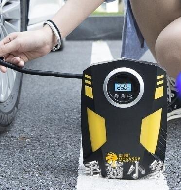夏季新品下殺-打氣泵 莫甘娜小轎車便攜式12v車載充氣泵打氣泵汽車電動輪胎車用加氣筒