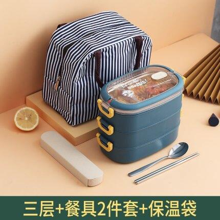 不銹鋼保溫飯盒方便攜帶男生大容量便當盒可微波爐加熱上班族餐盒『xxs11036』