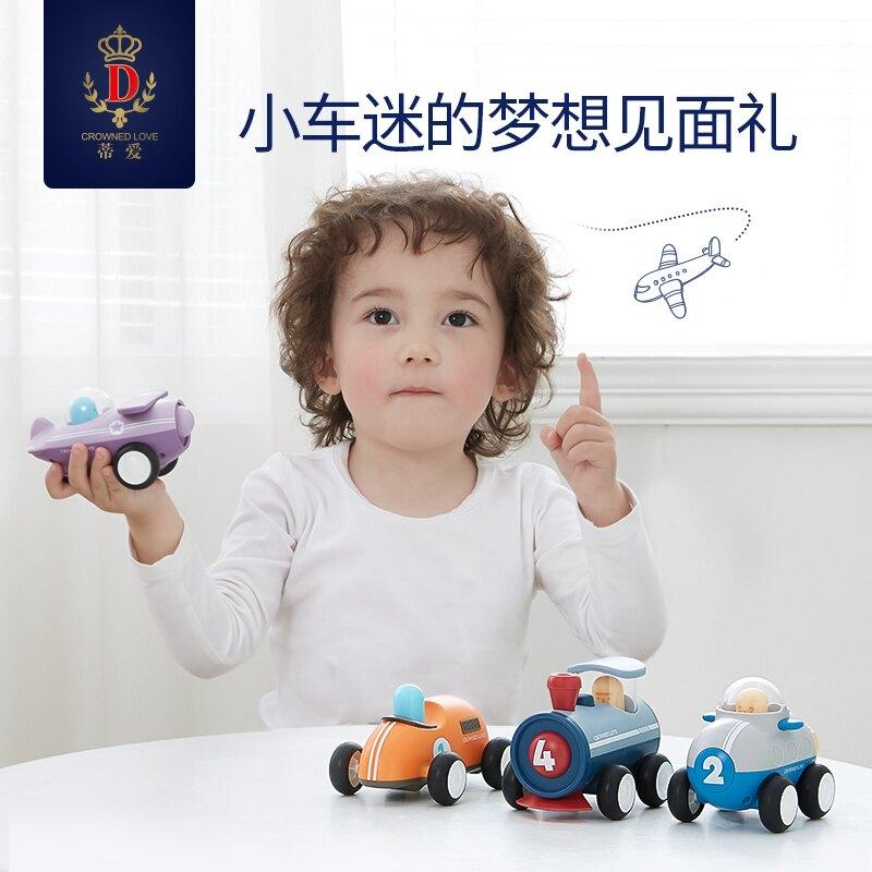 兒童玩具小汽車男孩女孩消防車火車模型寶寶周歲兒童益智禮物