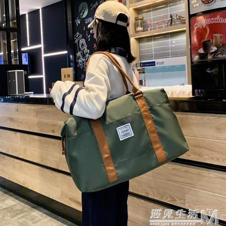 旅行包女短途行李包收納袋子旅游手提包學生大容量帆布輕便出差包