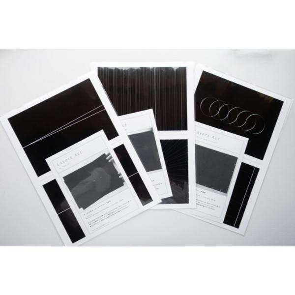 《聲音的建築展》紙張膠片組-石川将也(共3款)