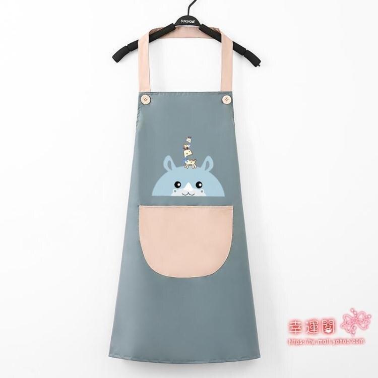围裙 2021新款圍裙女家用廚房可擦手圍兜時尚防水防油做飯罩衣工作大人【全館免運 限時下殺】
