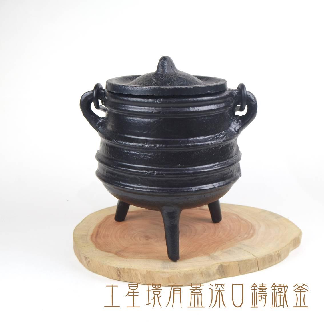 土星環高腳有蓋深口鑄鐵釜 ~可用來燃燒草藥、鼠尾草、香粉、塔香或許願紙條等儀式之用