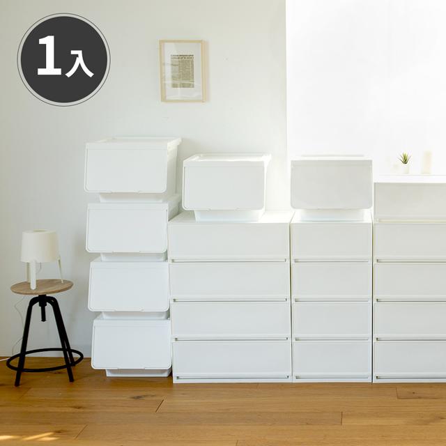 韓國SHABATH Pure極簡主義推收蓋收納箱(1入) 完美主義【G0014】
