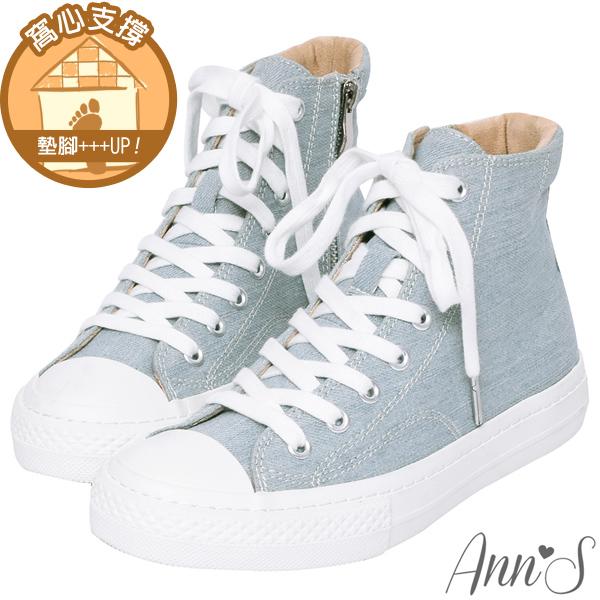 滿千送鞋材組合包Ann'S黑科技-弄不髒防潑水高筒拉鍊帆布鞋-淺藍