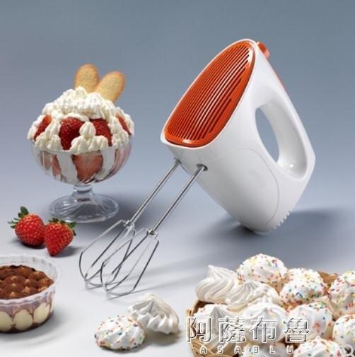 打蛋器 出口歐洲家用電動打蛋器多功能手持高速打發機蛋白黃奶油細膩300W-免運-【(如夢令感恩回饋-新年好物)】