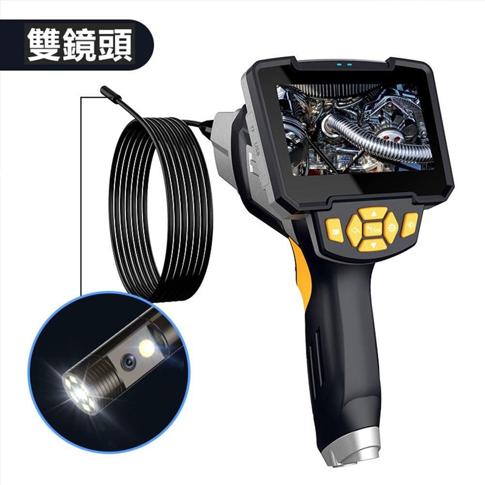 台灣現貨 硬線工業內窺鏡 高清內視鏡 可轉向手持便捷式管道工業內窺鏡 汽修發動機波箱內視鏡 高清1080防水內窺鏡