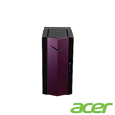 Acer N50-610-SE 十代i7八️核獨顯電競桌上型電腦(i7-10700F/RTX2060/16G/512G/Win10h/Nitro)