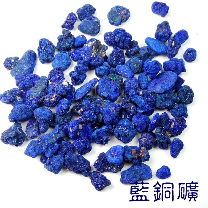 迷你純藍銅礦 (1.5~2公分)  ~增加表達能力,第三眼開發,舒緩身心靈緊張