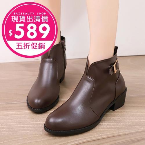 【現貨出清★五折↘$589】靴子.MIT質感簡約小V口扣環皮革側拉鍊粗跟短靴.白鳥麗子
