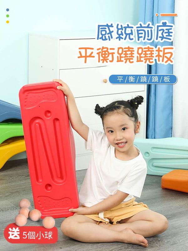 兒童平衡板家用幼兒園運動前庭玩具8字形平衡翹翹板