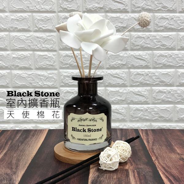 Black Stone 室內擴香瓶 (天使棉花)