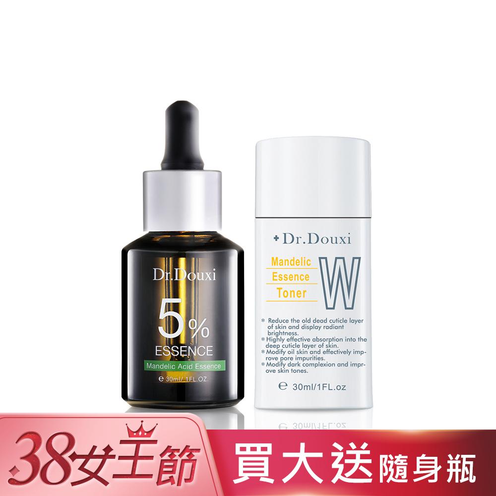 【38女王日】杏仁酸精華液  5% 30ml 贈杏仁酸化妝水30ml