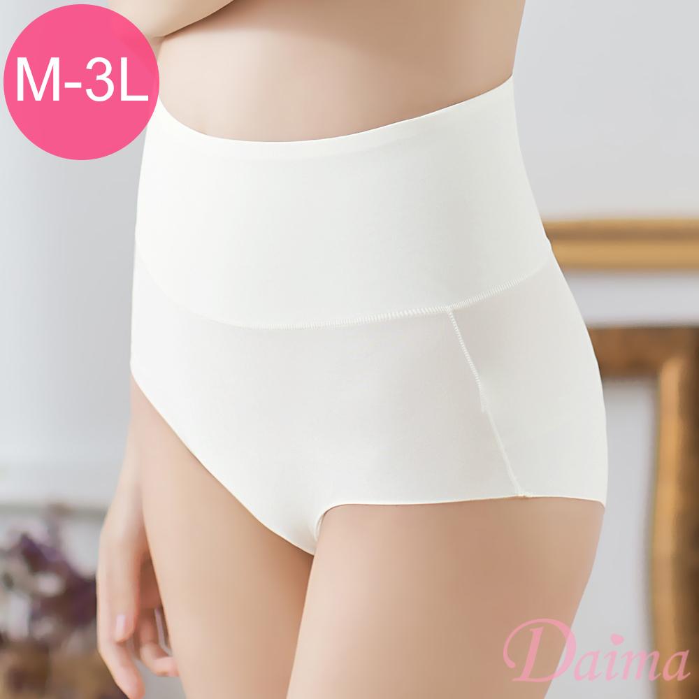 涼感3D(M-3L)無痕棉質褲底中高腰內褲_白色【黛瑪Daima】