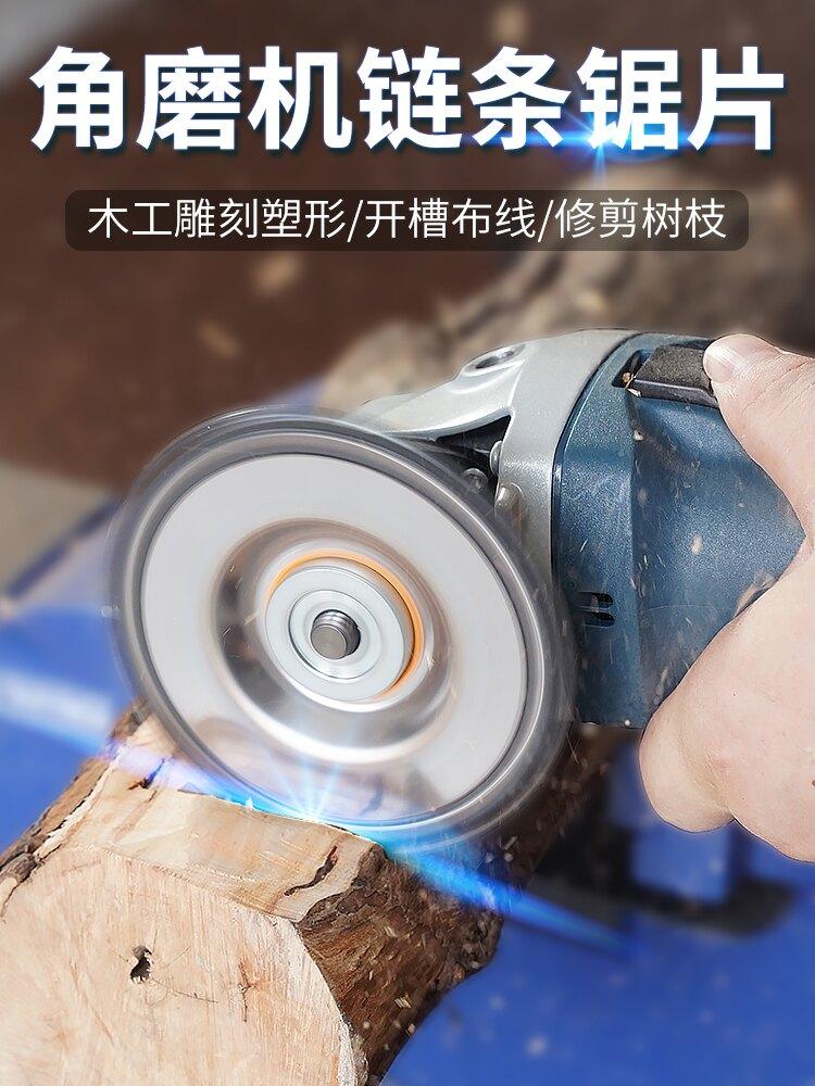 切割鋸片 角磨機鍊條鋸片 木工4寸多功能通用萬用切割片木頭打磨開槽據鋸盤【MJ8828】