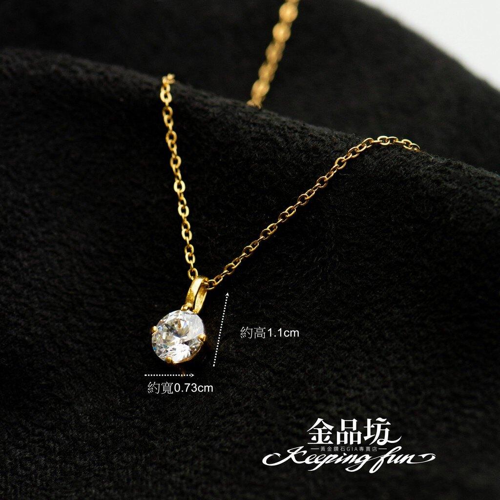 【金品坊】黃金超靚鋯石0.23錢墜飾