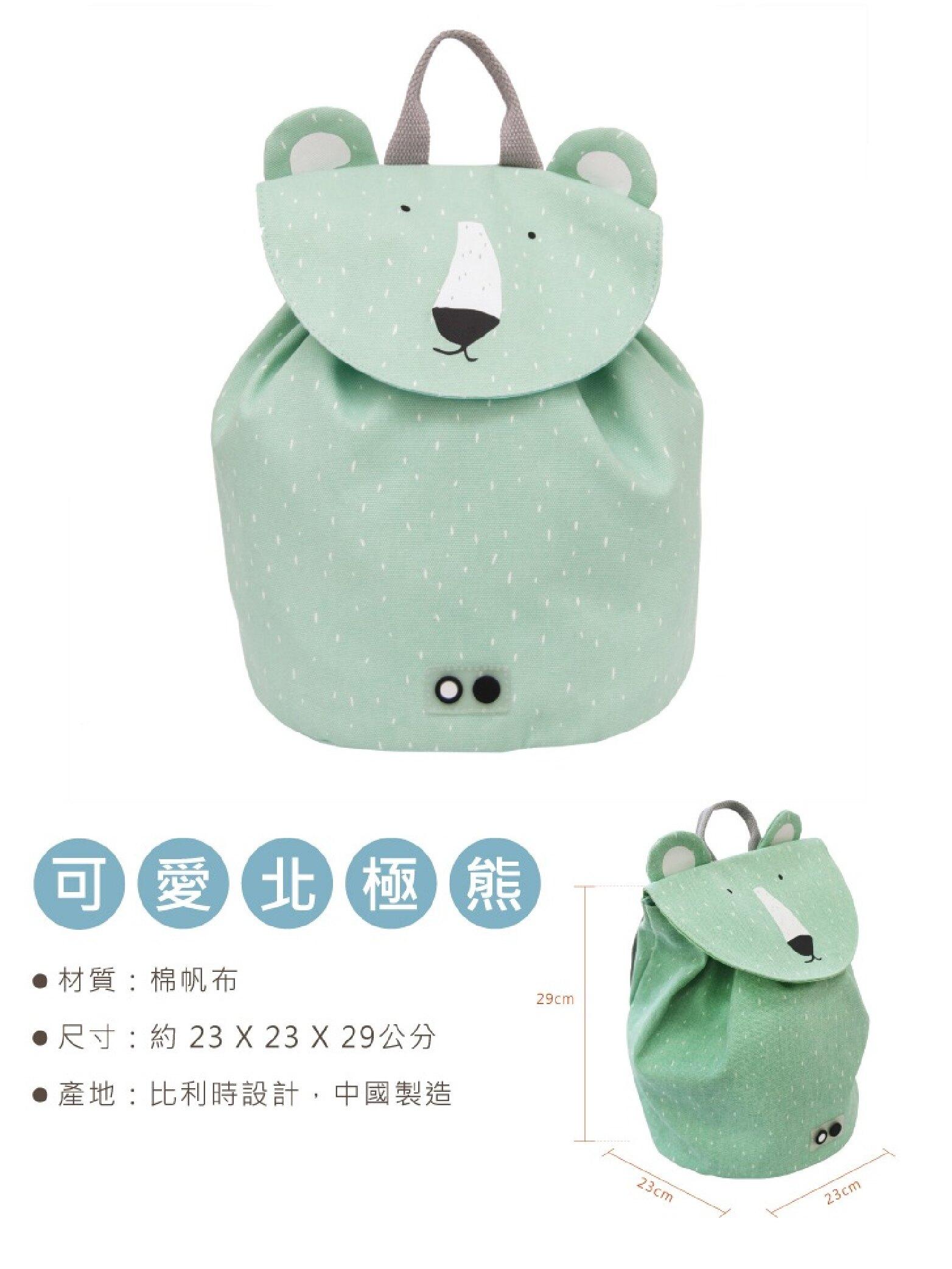 比利時 Trixie 動物造型水桶包-可愛北極熊