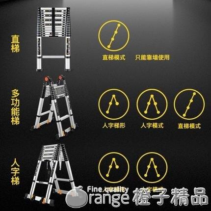 幫爾高伸縮梯人字梯家用折疊梯升降梯便攜樓梯加厚鋁合金 【無憂百貨鋪】
