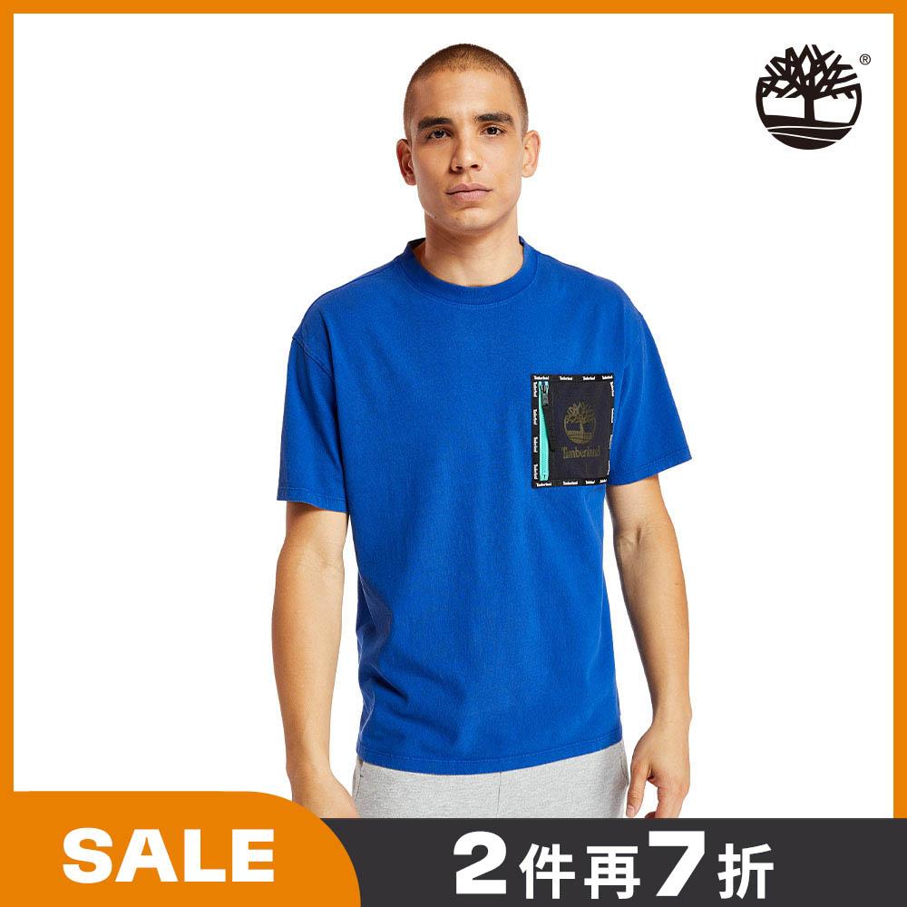 Timberland 男款海洋藍網布拼接寬鬆短袖圓領T恤|A22SN454
