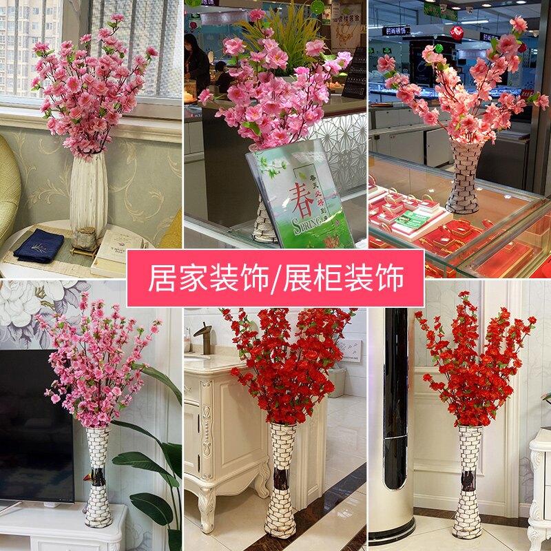 仿真桃花枝客廳假臘梅花單支塑料花干花擺件室內裝飾樹落地櫻花枝