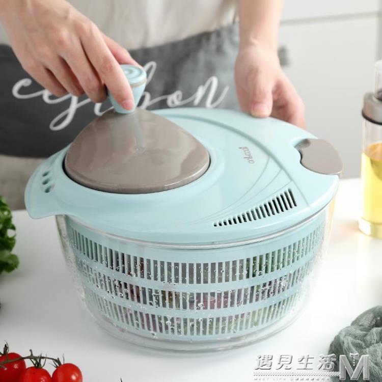 廚房沙拉蔬菜工具脫水器家用洗菜盆水果甩干機手搖去水甩水甩干器 聖誕節全館免運