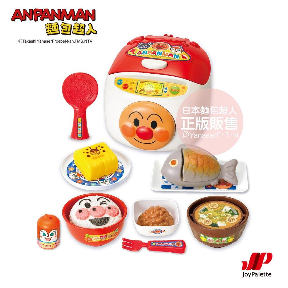 【正版公司貨】ANPANMAN 麵包超人-飯飯煮好囉!元氣100倍有聲日式定食組合(3Y+)