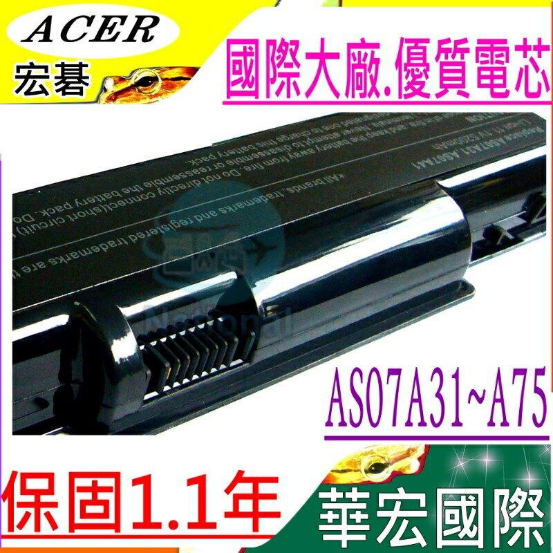 ACER 電池(保固最久)-宏碁 2930,2930Z,5335U,5389U,5735Z,5738,4920Z,4310,AS07A75,AS07A31,AS4937G,AS5236,AS5332,