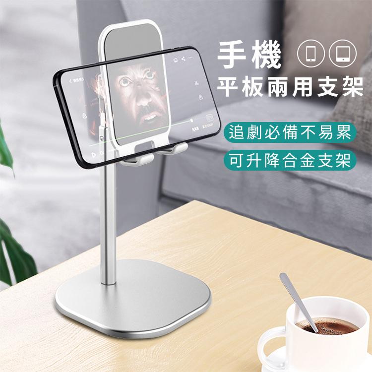 35度調節健康護頸手機平板兩用桌面支架(四款)【RCHOL05】