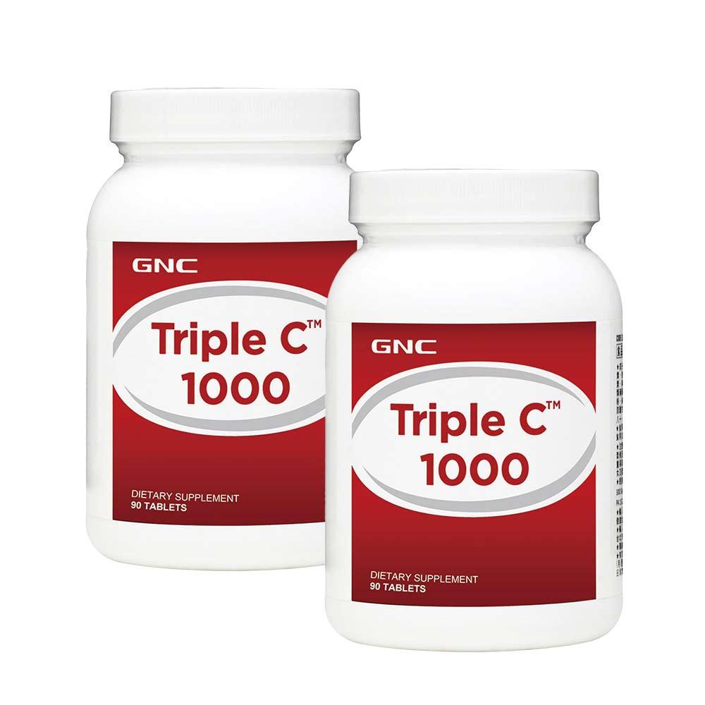 【GNC健安喜】2入限定 | 三效維生素C1000食品錠 90錠